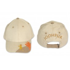 Kishkinda Forest Children's Cap